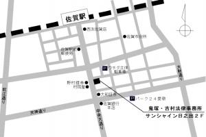 名刺地図データ